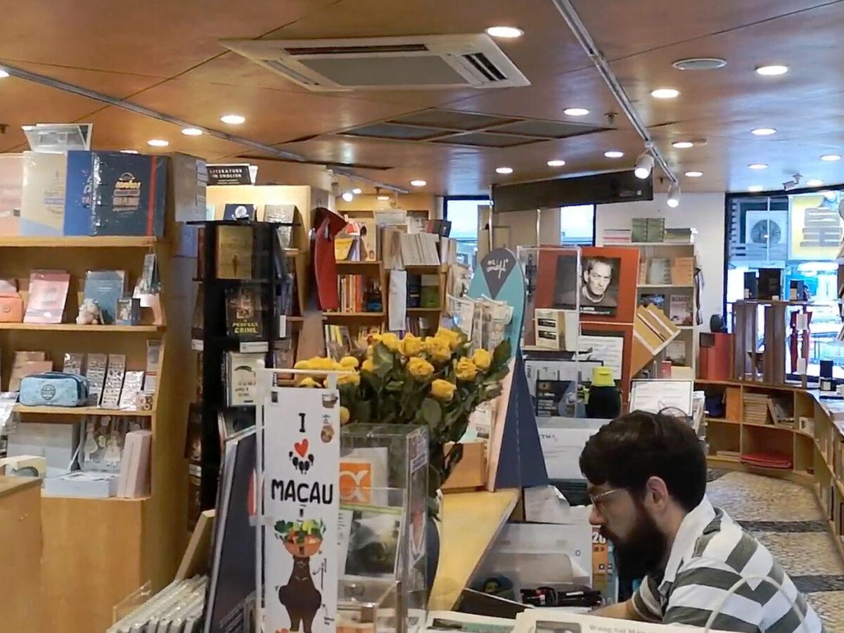 マカオ 書店