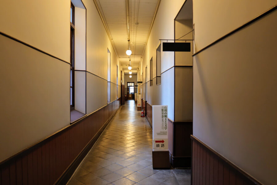 石川四高記念文化交流館 廊下